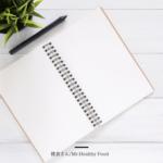 1週間の食事プランシートの無料配布【期間限定】